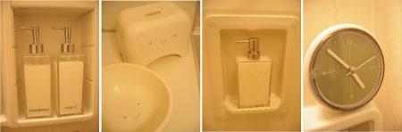 浴室グッズ.jpg