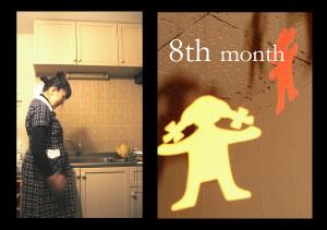 8ヶ月.jpg