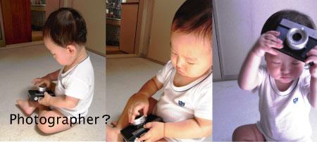 Photographer?.jpg