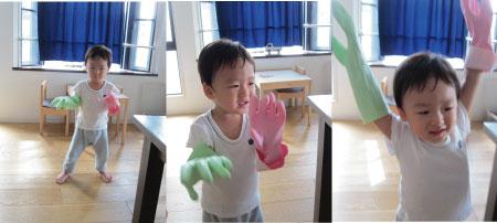 ゴム手袋踊り.jpg