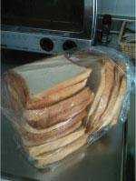 パンのみみ.jpg