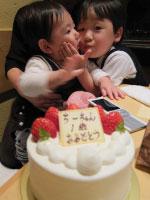 ちい誕生日おめでとう.jpg