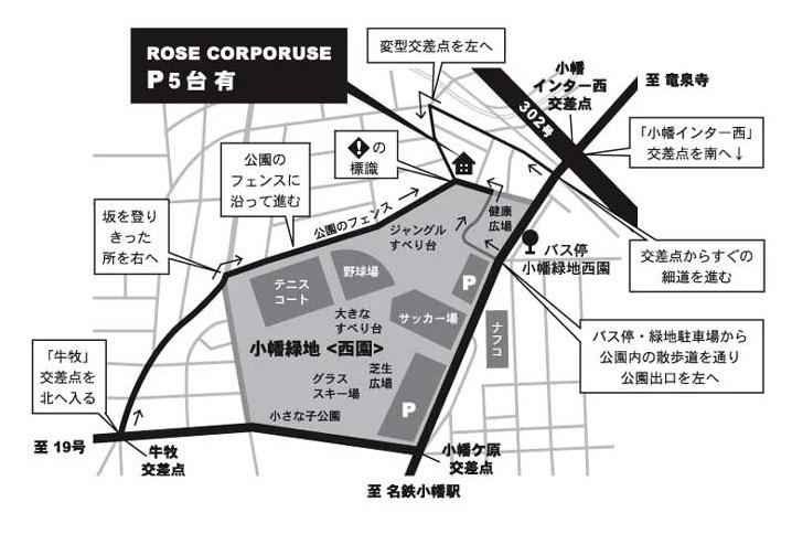 ローズコーポラスmap.jpg